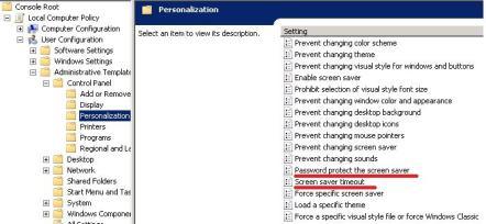 passwordprotected screen1